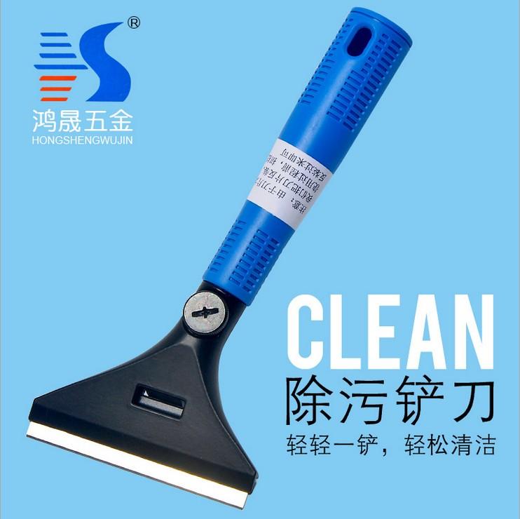 包邮玻璃瓷砖铲刀保洁清洁工具除胶铲子刮刀片墙壁地板清洁铲刀