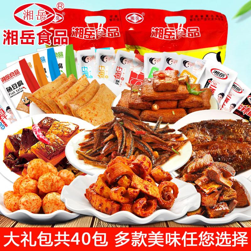 815g包40湘岳食品零食大礼包麻辣休闲食品湖南美食特产混合装