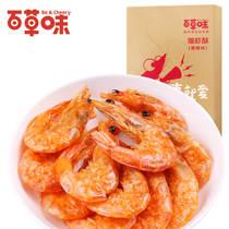 袋20gx2即食虾干脆虾基围虾干海鲜零食小吃袋装良品铺子脆虾酥