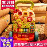 1岁宝宝手推车
