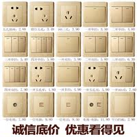 International electrician 86 concealed wall switch socket panel Household one single open one dual control light switch