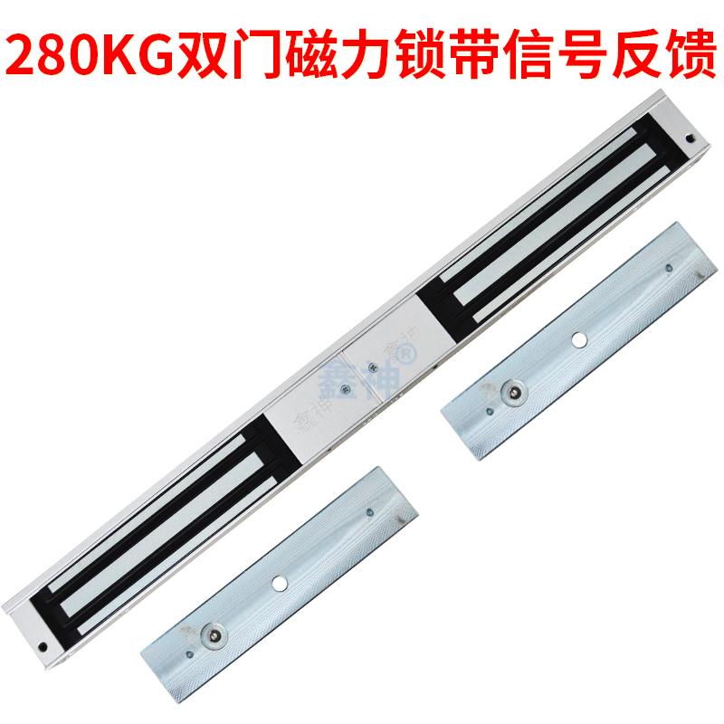 280KG单门带信号反馈磁力锁门禁系统电磁锁磁力锁 门禁控制板门磁