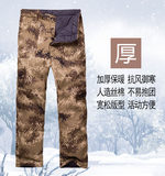Camouflage cotton pants men's cold storage special autumn and winter thickening outdoor warm and cold-proof work service labor protection service work clothes desert