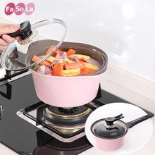 韩国进口FaSoLa汤锅带盖煲汤铁锅陶瓷汤锅 煮锅 炖锅 电磁炉可用
