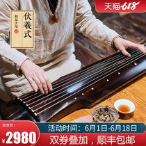 个毫米2.6颗琴徽古琴配件厚度13青山古琴徽位