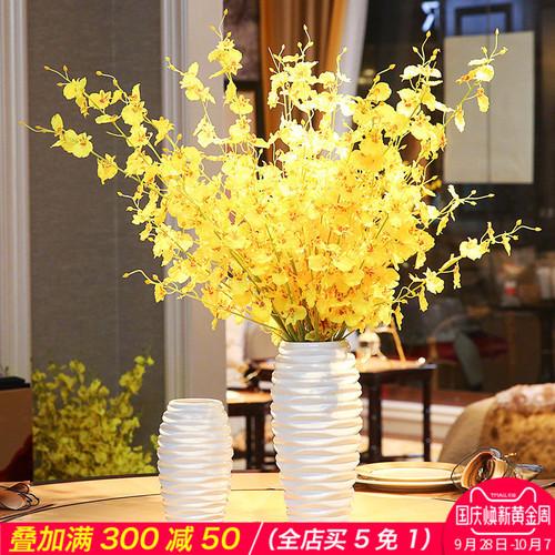 欧式简约花瓶装饰摆件陶瓷花插仿真干花瓶创意家居客厅桌面工艺品