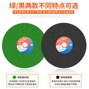 Cutting machine grinding wheel 350 400mm metal stainless steel cutting iron resin large saw blade sand wheel piece cutting piece