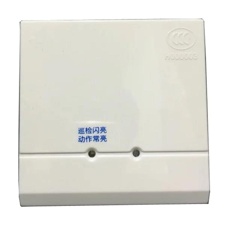 泛海三江输入模块JS-951信号水流监视模块 提供广州上门安装设计