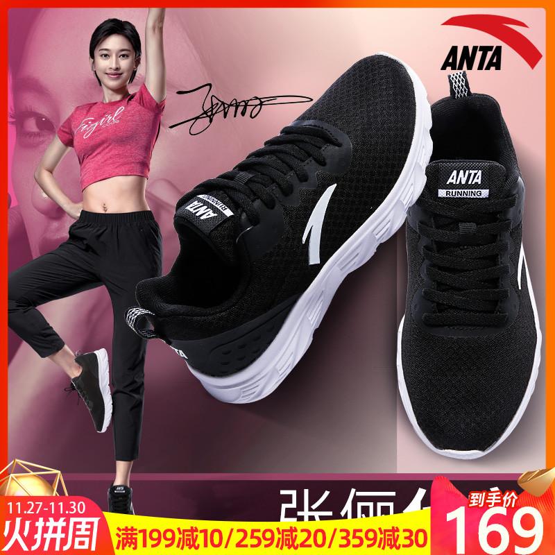 安踏女鞋跑步鞋2019秋季新款官网轻便休闲鞋学生旅游透气运动鞋女