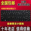 Acer宏基EC E1 472G 422G 410G 432G 470G 430G 452G P246 键盘