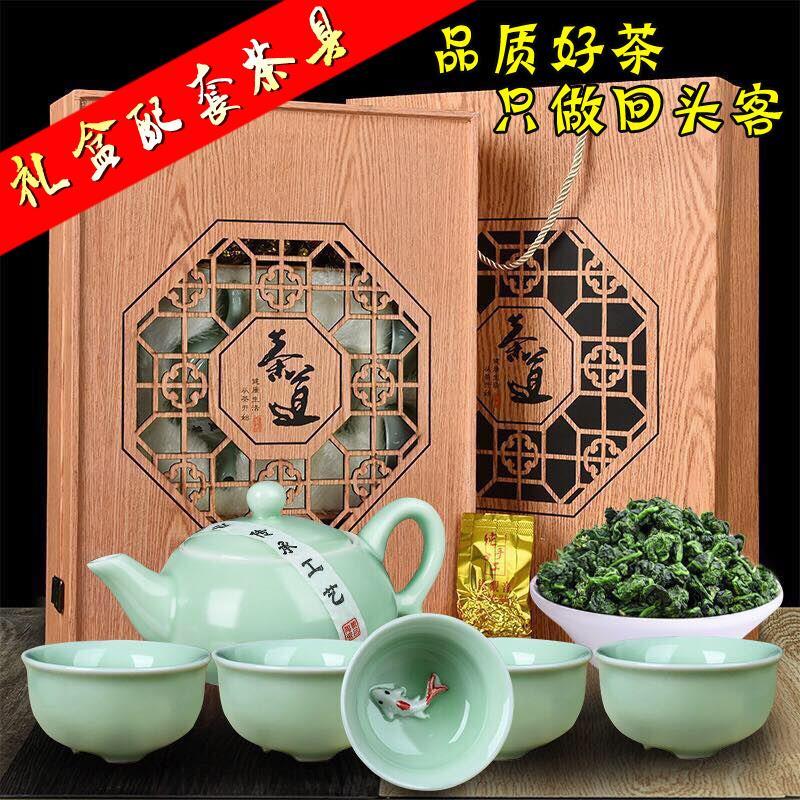 送茶具安溪铁观音浓香茶叶500g