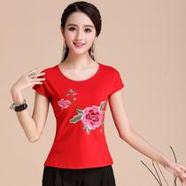 中国风女装上衣夏装 绣花民族风短袖t恤女 棉圆领纯棉刺绣打底衫