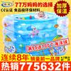 儿童洗澡游泳