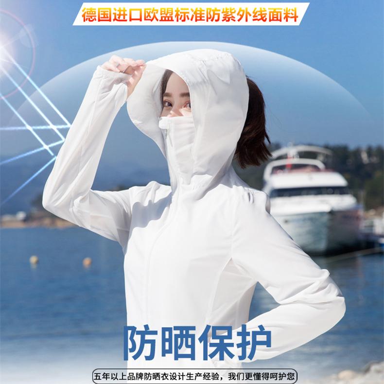 UPF50+专业防晒衣女外套防紫外线uv皮肤衣中长款防嗮服夏季超薄款