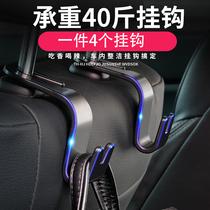 汽车后座椅背挂钩创意隐藏式可爱卡通车内后排多功能金属挂衣服钩