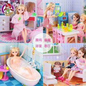 乐吉儿儿童玩具芭比娃娃套装大礼盒女孩公主城堡别墅仿真洋娃娃
