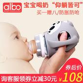 爱乐宝婴儿奶瓶玻璃防爆防摔双层保护套0-6-18个月1-3岁宝宝正品
