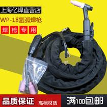家用电焊氩弧焊机两用电焊机单用220V不锈钢250200WS世纪瑞凌