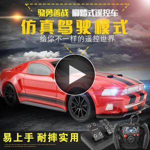 儿童男孩玩具遥控车兰博基尼可充电无线遥控汽车跑车赛车模型玩具