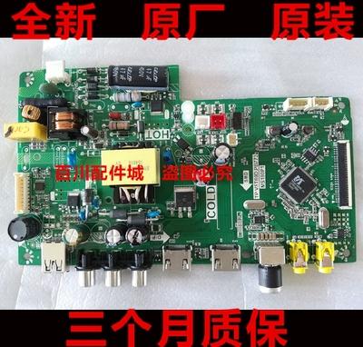 TCL L32F3301