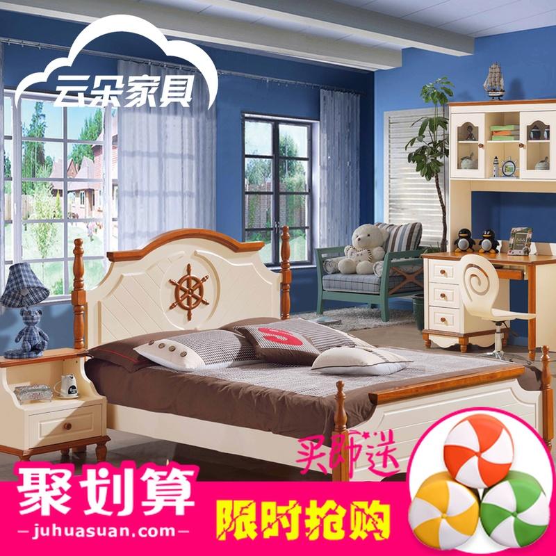 Мебель для детской комнаты Артикул 585345285191