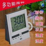 Electronic alarm clock smart luminous calendar with lunar thermometer student alarm clock mute multi-function bedside clock