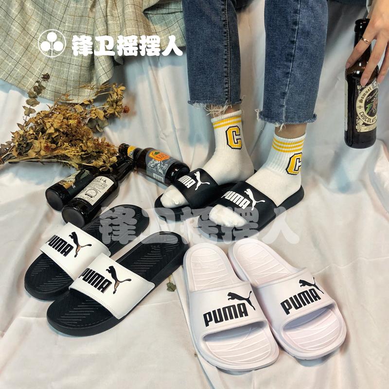 PUMA/彪马 POPCAT休闲沙滩鞋黑白情侣拖鞋360265-10-12-01/369400