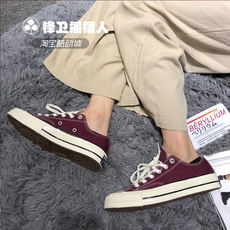 33575bc73e45 Converse Converse 1970s Samsung standard wine red high and low to help  women and men couple