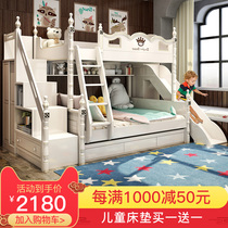 American high and low bed bed solid wood bed bunk bed simple modern boy girl bed with slide
