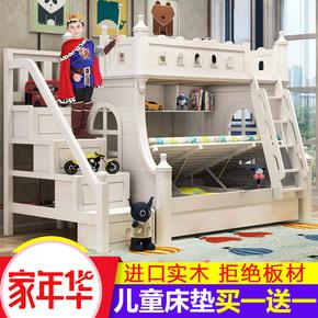 实木上下床双层床公主儿童床小户型省空间高低床成人男女孩子母床