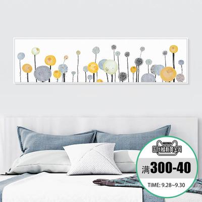 卧室装饰画床头画北欧挂画现代简约客厅沙发背景墙画餐厅壁画单幅