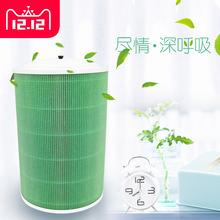 DIY自制空气净化小型除雾霾甲醛烟味风机风扇滤芯组装简易净化器