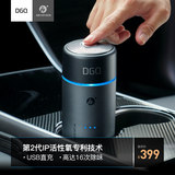 DGQ car air purifier multi-function car with formaldehyde in addition to formaldehyde odor smoke deodorant USB gift