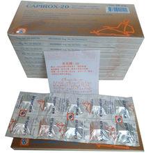 绿⑵0红盒 ⑵0 capirox 100%泰国yabo88下载亚博体育「老品牌信誉有保障」 10合100粒装 原装 合比盒子装
