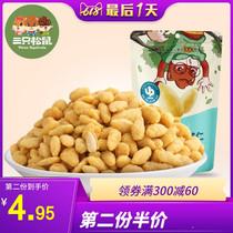 香酥葵花籽休闲零食炒货坚果小吃特产200g蟹黄瓜子仁老街口