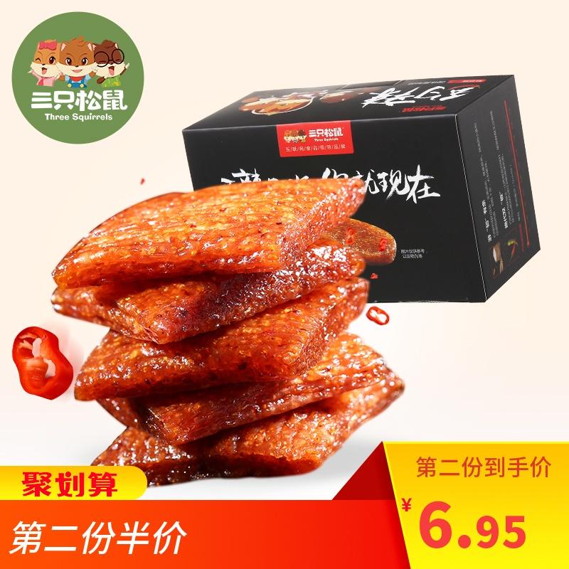 【三只松鼠_约辣辣条200g】大辣片大刀肉休闲食品零食儿时小吃图片