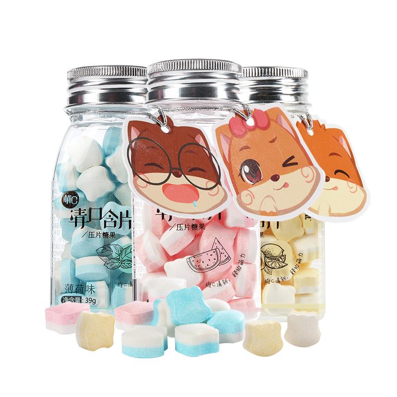 【三只松鼠_萌C清口含片39gx2瓶】接吻糖零食喜糖香体糖薄荷糖果