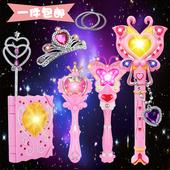 儿童魔法棒玩具巴拉拉小魔仙女棒巴拉巴拉公主闪光吧啦啦女孩音乐