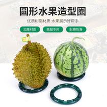 精品水果超市堆头橡胶圆形水果固定垫 西瓜圈哈密瓜圈造型创厂家