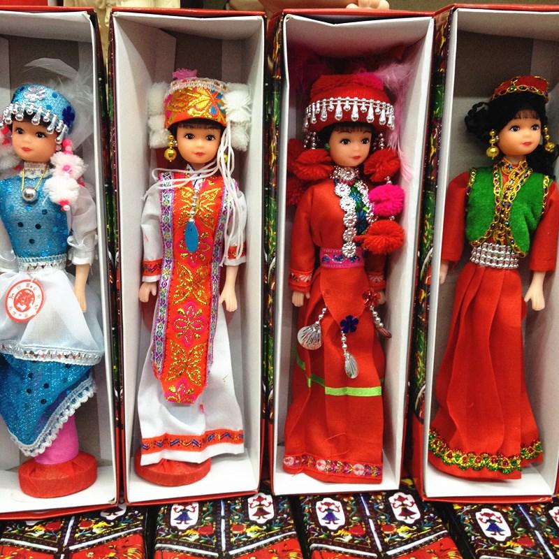 云南56个少数民族娃娃 幼儿园用品特色装饰品人偶摆件工艺品