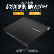 Samsung external DVD DVD burner desktop computer notebook one machine universal USB3.0 mobile optical drive