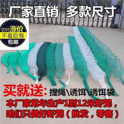 綠色白色捕蝦籠魚網泥鰍黃鱔籠螃蟹籠龍蝦網捕魚籠工具折疊籠漁網