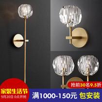 后现代壁灯北欧客厅全铜灯具简约卧室水晶球灯美式过道轻奢床头灯
