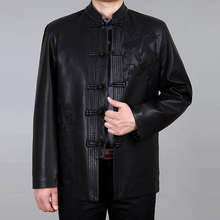 Middle-aged and old-aged large men's leather jacket leather Tang leather jacket Chinese jacket Daddy Chinese windbreaker jacket