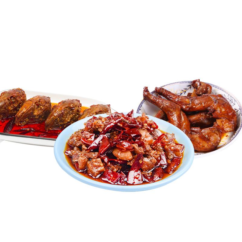自贡冷吃兔子肉新鲜兔腿五香熟食麻辣双流兔头四川成都特产全家福