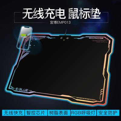 宜博EMP013 RGB游戏发光幻彩无线手机充电电竞LOL大鼠标垫硬质防