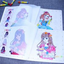 小公主美少女涂色本画画本绘本书儿童蒙纸涂鸦画幼儿园填色图画本