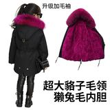 Star children's fur coat girls overcome children's hare hair bold boys and girls in the long winter coat