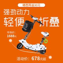 小海豚电动滑板车成人小型折叠迷你电动车两轮踏板车电瓶车代步车