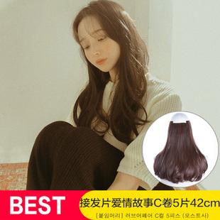 仿真长接发片C卷假发片热卖 假发女5片式微卷时尚 粉红时代韩国正品
